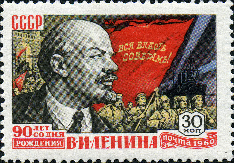 http://en.m-s-y.ru/files/products/16/19600410_16_90_lenin/2326.jpg
